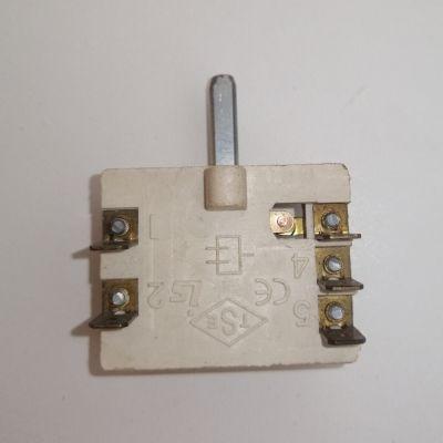 Ключ - 5 тактов