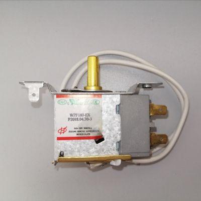 Термостат за хладилник с вътрешна камера WPF18J-EX