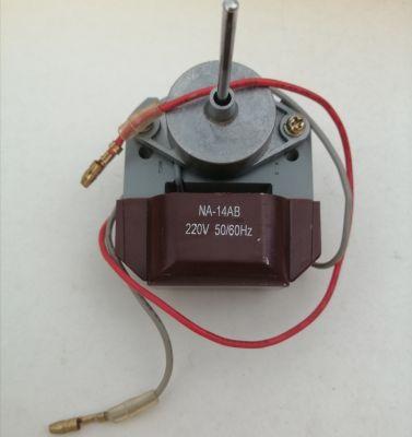 Вентилатор NA-14AB