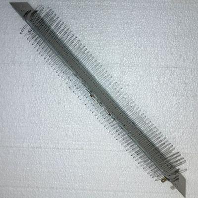 Нагревател - 220-240V, 2000W