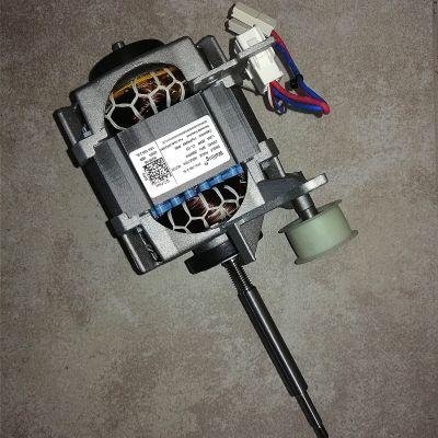 Мотор YXH19025L